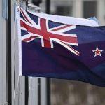 Ketika Sepak bola Bersatu Untuk Korban Penembakan Di New Zealand